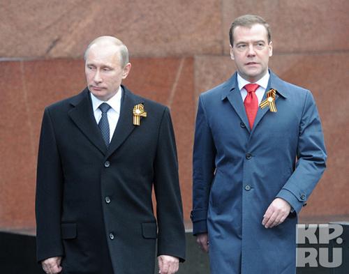 Nga duyệt binh rầm rộ mừng chiến thắng phát xít - 3