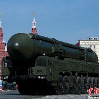 Vũ khí khủng trong lễ duyệt binh của Nga