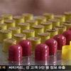 TQ lên tiếng vụ thuốc làm từ thịt người