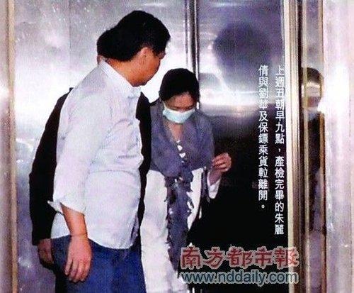 Vợ Lưu Đức Hoa đã sinh con gái - 1