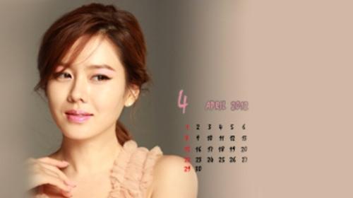 Son Ye Jin bị nghi phẫu thuật thẩm mỹ - 2