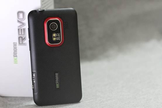 Hà Nội nóng với 1000 suất mua siêu smartphone giá rẻ - 3