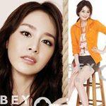 """Ngôi sao điện ảnh - Kim Tae Hee tung bộ ảnh """"hớp hồn"""""""