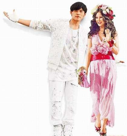 Tháng 6, Châu Kiệt Luân sẽ đính hôn - 1