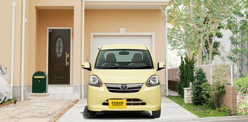 Toyota Pixis Epoch xe giá rẻ dưới 10.000 USD - 5