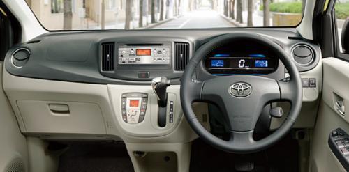 Toyota Pixis Epoch xe giá rẻ dưới 10.000 USD - 6