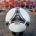 Bóng đá - Trái bóng Euro mang tên Tango 12 finale