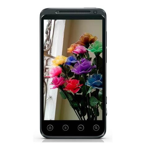 Chụp ảnh 8 'chấm' cực đẹp với smartphone Revo giá rẻ - 2