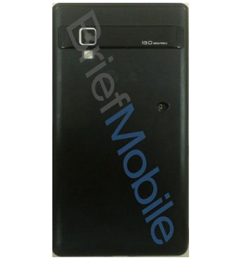LG LS970: Điện thoại cấu hình khủng lộ diện - 1