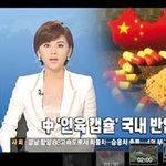 Thị trường - Tiêu dùng - Kinh hoàng độc tính hàng Trung Quốc (kỳ 1)