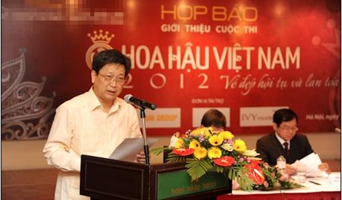 Hoa hậu Việt Nam 2012 hứa hẹn thú vị - 1