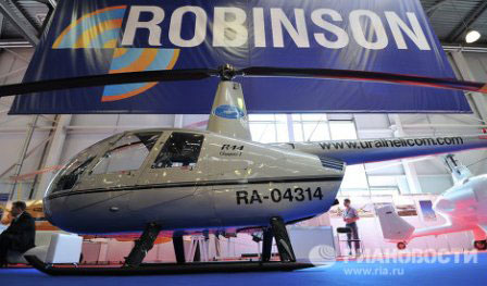 Những trực thăng mới nhất tại HeliRussia 2012 - 2