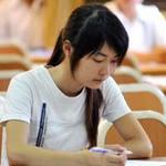 Giáo dục - du học - Tỷ lệ chọi theo ngành của ĐH Quốc tế (ĐH Quốc gia TPHCM)