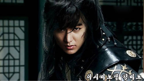 """Lee Min Ho được """"săn đón"""" tại Nhật Bản - 7"""
