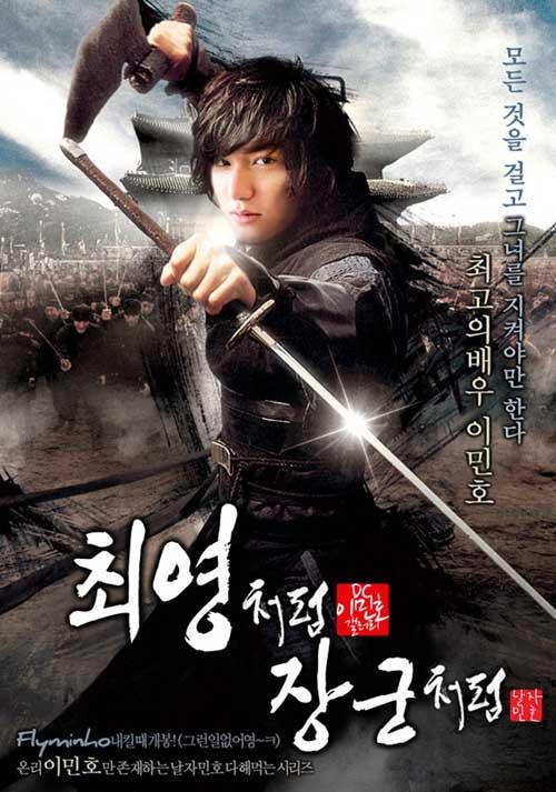 """Lee Min Ho được """"săn đón"""" tại Nhật Bản - 9"""