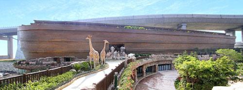 """""""Vườn cổ tích"""" có thật tại Hồng Kông - 4"""