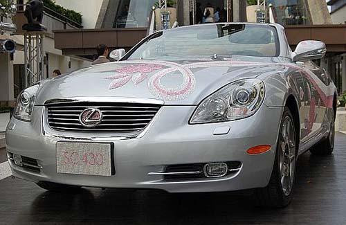Top 12 chiếc xe màu hồng dành cho người giàu - 8