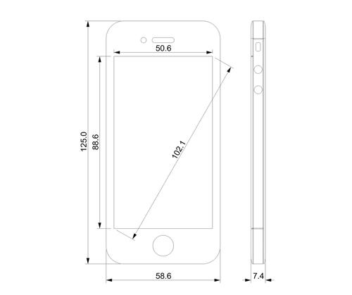 IPhone 5 màn hình 4 inch dạng concept - 5