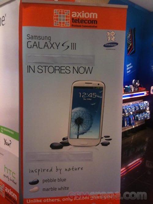 Samsung Galaxy S3 có giá gần 14 triệu đồng - 1
