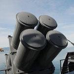 Tin tức trong ngày - Sát thủ diệt hạm của tàu chiến Gepard VN