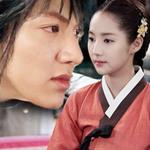 Phim - Lộ diện người được Lee Min Ho bảo vệ