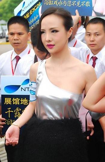 """""""Sốt"""" với diện mạo mới của Gan Lulu - 5"""