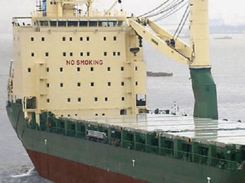 Iran cứu tàu Mỹ khỏi cướp biển - 1