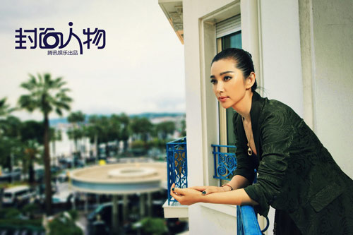 Lý Băng Băng e dè nói về tình yêu, Phim, ly bang bang,dien vien trung quoc,phong thanh,cach mang tan hoi,my nhan hoa ngu,hau truong phim,tin tuc