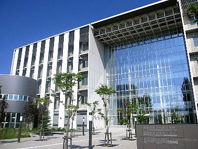 Tìm hiểu trường đại học ở Nhật Bản - 1