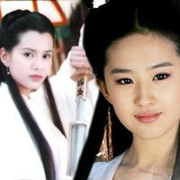 Mỹ nhân trong phim kiếm hiệp Kim Dung