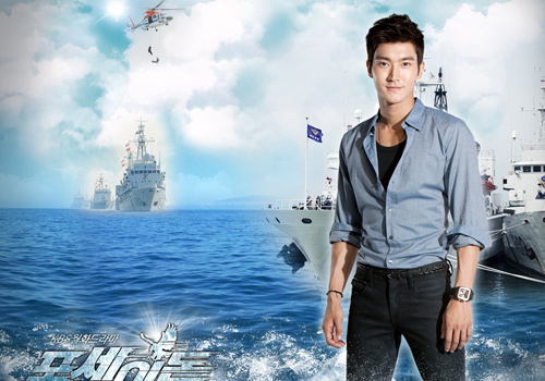 c nhim Choi Si Won qu p trai, Phim mi, Phim, choi si won, lee sung jae, lee soo yoon, doi dac nhiem canh sat bien, poseidon, phim moi