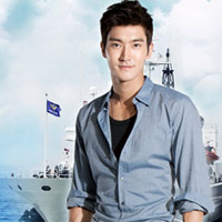 c nhim Choi Si Won qu p trai