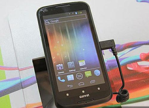 Những Smartphone giá rẻ nào sắp xuất hiện tại VN? - 4