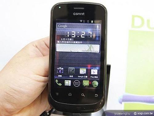 Những Smartphone giá rẻ nào sắp xuất hiện tại VN? - 5