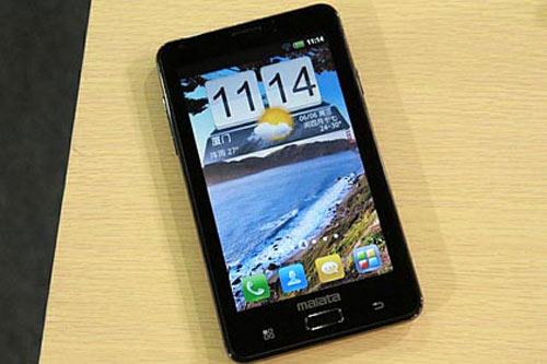 Những Smartphone giá rẻ nào sắp xuất hiện tại VN? - 6