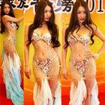Thời trang - Thêm một người mẫu che thân với màn tuyn