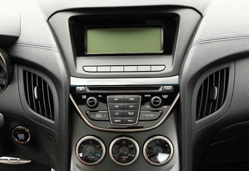 """Genesis Coupe 2013: """"Nhanh hơn tên"""" - 7"""