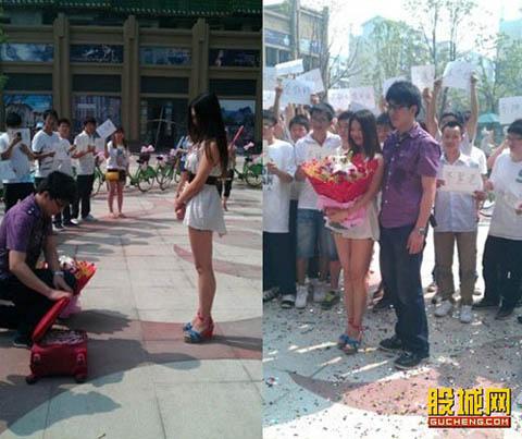 TQ: Cầu hôn bạn gái bằng một vali tiền - 5