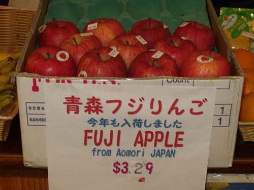 Giống táo Fuji từ đâu ra? - 1
