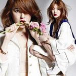 Phim - Yoon Eun Hye buông áo gợi cảm