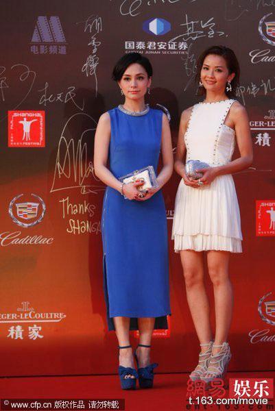 Sao trên thảm đỏ LHP điện ảnh Thượng Hải - 6