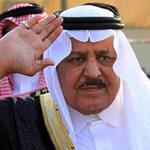 Tin tức trong ngày - Hoàng thái tử Ả Rập Saudi qua đời