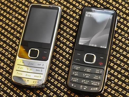 Điện thoại 2 sim, 2 sóng, giá rẻ bất ngờ - 2