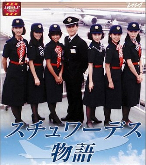 Nữ tiếp viên hàng không mê hoặc khán giả Việt - 1