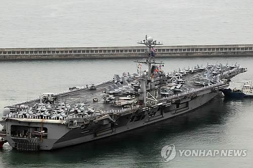 Siêu tàu sân bay Mỹ tập trận tại Hàn Quốc - 1