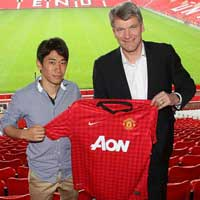 Kagawa chnh thc gia nhp MU