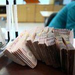 Tài chính - Bất động sản - Xuất hiện chiêu lách trần lãi suất mới