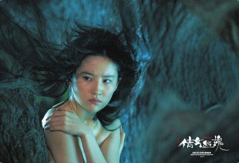"""Những cảnh """"nóng mắt"""" của Lưu Diệc Phi - 12"""