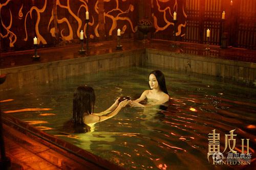 Triệu Vy, Châu Tấn quấn quít dưới nước - 7