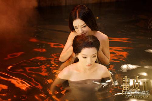 Triệu Vy, Châu Tấn quấn quít dưới nước - 5